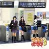 SKE48 / コケティッシュ渋滞中(TYPE-B) [CD+DVD]