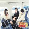 SKE48 / コケティッシュ渋滞中(TYPE-D) [CD+DVD]