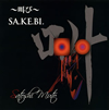 Satoshi Muto / 〜叫び〜SA.KE.BI.