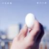 寺尾紗穂『楕円の夢』『たよりないもののために』のヴァイナル・エディションが発売決定