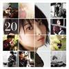 家入レオ / 20 [CD+DVD] [限定]