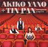 矢野顕子+TIN PAN / さとがえるコンサート
