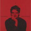 ライアン・ヘムズワース / アローン・フォー・ザ・ファースト・タイム+5 [CD] [アルバム] [2015/02/28発売]