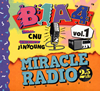 B1A4 / MIRACLE RADIO-2.5kHz-vol.1