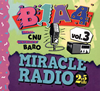 B1A4 / MIRACLE RADIO-2.5kHz-vol.3