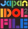 JAPAN IDOL FILE2