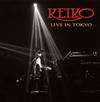 KEIKO MATSUI / Soul Quest World Tour〜Live in Tokyo〜 [CD+DVD] [CD] [アルバム] [2015/04/22発売]