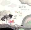 D.W.ニコルズ / ベスト オブ D.W.ニコルズ「LIFE」