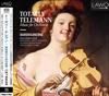 トータリー・テレマン〜管弦楽のための音楽 バロッカネルネ