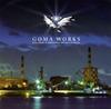 Paulo Suzuki.&GOMAWORLD with Hiroyuki Namba / GOMA WORKS [紙ジャケット仕様] [CD] [アルバム] [2015/04/21発売]