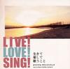��ͧ�ɱѡ�Sachiko M��LIVE! LOVE! SING!�ץ���ȥ�ȯ�䵭ǰ�ȡ������٥�Ȥ�