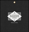 NakamuraEmi / NIPPONNO ONNAWO UTAU Vol.3