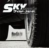 「ワイルド・スピード スカイミッション」オリジナル・サウンドトラック