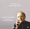 ブルックナー:交響曲全集、ミサ曲第3番 ヤノフスキ / SRO 他