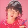松本伊代 / ゴールデン☆ベスト [SHM-CD] [アルバム] [2015/04/22発売]