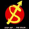 THE STALIN / STOP JAP [紙ジャケット仕様] [SHM-CD] [限定]