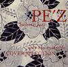 PE'Z / Samurai Jazz only one ensemble COVER SELECTION [CD] [アルバム] [2015/05/20発売]