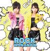 ななのん / ROCK NANANON / Android1617(TypeB) [CD] [シングル] [2015/03/24発売]
