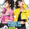 ななのん / ROCK NANANON / Android1617(TypeD) [CD] [シングル] [2015/03/24発売]