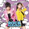 ななのん / ROCK NANANON / Android1617(TypeE) [CD] [シングル] [2015/03/24発売]