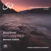 ブルックナー:交響曲第9番(ノヴァーク版) ハイティンク / LSO