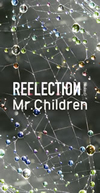 "Mr.Children / REFLECTION""Naked"" [紙ジャケット仕様] [CD+DVD] [限定]"