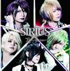 DaizyStripper / SIRIUS [2CD] [限定]