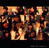 AKB48 / 僕たちは戦わない(Type D) [CD+DVD] [限定]