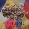 柴山一幸 / YELLING [CD] [アルバム] [2015/05/27発売]