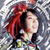 いとうかなこ / リアクター [CD] [アルバム] [2015/05/27発売]