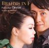 ブラームス・イン・F ピアノデュオ ドゥオール [CD] [アルバム] [2015/05/20発売]