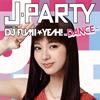 DJ FUMI★YEAH! / J-PARTY〜DANCE〜 mixed by DJ FUMI★YEAH!