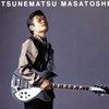 恒松正敏 / TSUNEMATSU MASATOSHI [紙ジャケット仕様] [SHM-CD] [限定] [アルバム] [2015/06/17発売]