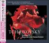 チャイコフスキー:交響曲第5番 / 幻想序曲「ロメオとジュリエット」 ティルソン・トーマス / サンフランシスコso.