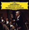 ベートーヴェン:交響曲第1番&第2番 バーンスタイン / VPO [紙ジャケット仕様] [限定]