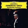 ベートーヴェン:交響曲第3番「英雄」 バーンスタイン / VPO [紙ジャケット仕様] [限定]