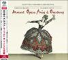 モーツァルト:オペラ・アリア&序曲集 ワッツ(S) バルディーニ / スコットランドco. [出荷終了]