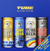 TUBE / Your TUBE+My TUBE [2CD] [CD] [アルバム] [2015/06/17発売]