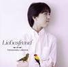 愛の喜び 牛田智大(P) [CD+DVD] [SHM-CD] [限定]