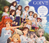 「アイドルマスター シンデレラガールズ」THE IDOLM@STER CINDERELLA GIRLS ANIMATION PROJECT 08 GOIN'!!! / CINDERELLA PROJECT