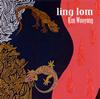 金佑龍 / ling lom