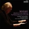モーツァルト:ピアノ協奏曲第9番「ジュノム」&第27番 アファナシエフ(P) 他