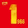 ベスト・オブ・1966カルテット 1966 QUARTET [CD+DVD] [CD] [アルバム] [2015/06/24発売]