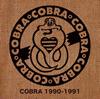 COBRA / プラチナムベスト COBRA 1990-1991 [UHQCD] [廃盤] [アルバム] [2015/06/17発売]