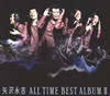 矢沢永吉 / ALL TIME BEST ALBUM 2