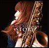 小林香織 / ストーリー 10th Anniversary [CD+DVD] [限定]