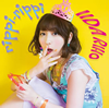 飯田里穂 / rippi-rippi [Blu-ray+CD] [限定]
