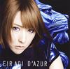 藍井エイル / D'AZUR [CD] [アルバム] [2015/06/24発売]