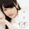亜利美里 / C of C