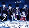 超特急 / スターダスト LOVE TRAIN / バッタマン [CD] [シングル] [2015/06/10発売]